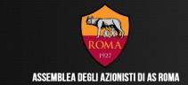 II 26 ottobre alle 15:00 si riunirà l'Assemblea degli Azionisti dell' AS Roma
